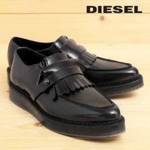 ディーゼル DIESEL ローファーシューズ 靴 メンズ 本革 スケルトンソール フリンジ レザーシューズ FRINTIME tutto-tutto
