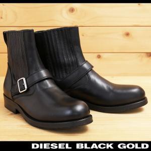 ディーゼルブラックゴールド DIESEL BLACK GOLD 隠しゴアブーツ シューズ 靴 メンズ 本革 レザーブーツ FS-16-8 tutto-tutto
