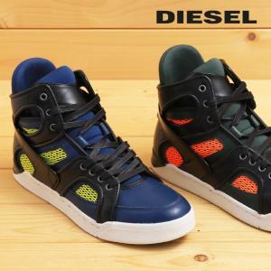 ディーゼル DIESEL ハイカットスニーカー 靴 メンズ 本革×メッシュ レザースニーカー S-TITANN|tutto-tutto