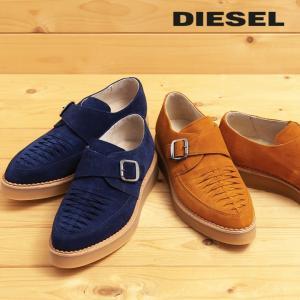 ディーゼル DIESEL モンクストラップシューズ 靴 メンズ 本革 スウェード 編み込み D-KHALLAT tutto-tutto