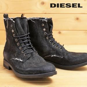 ディーゼル DIESEL レースアップブーツ 靴 メンズ ダメージ加工カットオフデニム生地 ワークブーツ D-RE KALLIAN tutto-tutto