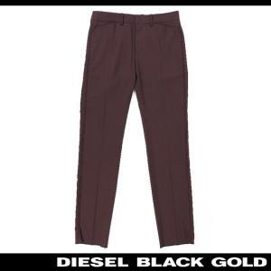 ディーゼルブラックゴールド DIESEL BLACK GOLD スラックスパンツ メンズ サイドパイピングライン センタープレス ヴァージンウール PULPING|tutto-tutto