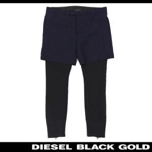 ディーゼルブラックゴールド DIESEL BLACK GOLD スリムパンツ メンズ 裾ジップ フェイクレイヤード PASSENGER|tutto-tutto