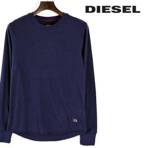 ディーゼル DIESEL Tシャツ カットソー メンズ シンプル 無地 薄手 ロンT 長袖 T-RAPID|tutto-tutto