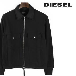 ディーゼル DIESEL スウェットブルゾン メンズ ステンカラー 裾ドローコード 袖メッシュ ジップアップ 長袖 S-CAPSULE|tutto-tutto