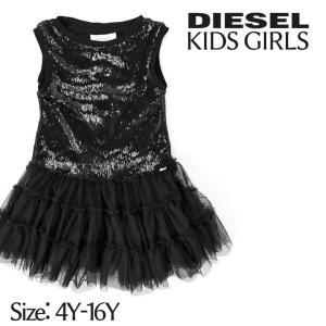 ディーゼルキッズ DIESEL KID ドレスワンピース ジュニア ガール スパンコール装飾 ティアードスカート切替 子供服 女の子|tutto-tutto