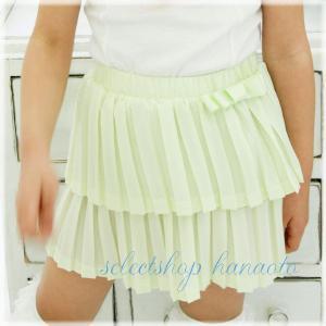 ★ラスト処分特価(サイズ80)★【SKT-022】子供服☆シャーベットグリーンの2段プリーツスカート...