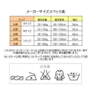 子供用 バレエ用品 【胸元ワンポイント x 前...の詳細画像3