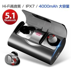 ワイヤレスイヤホン Bluetooth5.1 Hi-Fi高音質 ブルートゥース イヤフォン IPX7防水 両耳 左右分離型 iPhone Android Siri 対応 自動ペアリング LEDディスプレイ|TUTUYO PayPayモール店