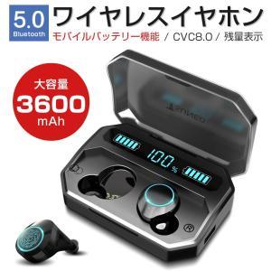 Bluetooth イヤホン ワイヤレスイヤホン Bluetooth5.0+EDR搭載 ブルートゥー...