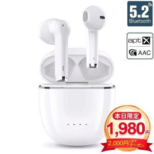 「500円OFFクーポン」最新型 Bluetooth5.2 ワイヤレスイヤホンapt-X&AAC対応 片耳 両耳 自動ペアリング通話可超軽型 IPX7防水 カナル型 LED残量表示Siri対応|TUTUYO PayPayモール店