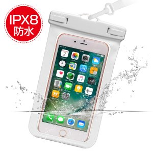 防水ケース スマホ用 防水ポーチ 防水等級IPX8 防水カバー 携帯 ケース 指紋認証 iPhone...