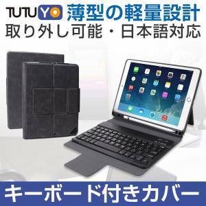 商品仕様 カラー:ブラック 対応機種:iPad9.7' 入力ポート:Micro-USB 5V 電圧:...