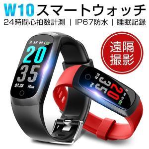 itDEAL スマートウォッチ iphone android line対応 血圧計 心拍計 睡眠 日...