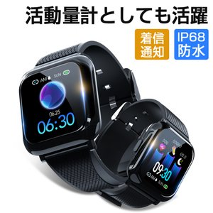 スマートウォッチ スマート腕時計 ブレスレットフルタッチスクリーン心拍計 血圧計歩数計 IP68防水 GPS 着信通知 睡眠検測 iphone android対応
