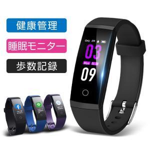 itDEAL スマートウォッチ ブレスレット 心拍計 血圧計 歩数計 防水 Android ipho...