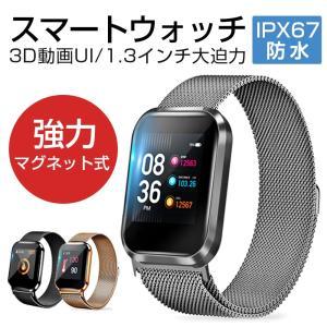 itDEAL スマートウォッチ スマート腕時計 ブレスレット iphone android line対応 着信通知 活動量計 睡眠 アウトドア スポーツ 防水 GPS
