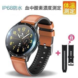 「父の日 12%OFFクーポン」スマートウォッチ血中酸素濃度計体温監視フルタッチ血圧測定着信通知心拍数 IP68防水Bluetooth5.2 腕時計予備ベルト付き 睡眠検測