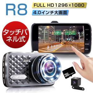 ドライブレコーダー 前後カメラ 1296P Full HD 1280万画素 170度超広角 動体検知...