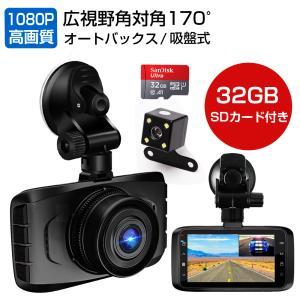 仕様  カラー:ブラック  画面サイズ:3インチ  レンズ:170度広角  解像度:1080FHD ...