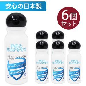 6個セット アルコールジェル 日本製 25ml アルコールハンドジェル 除菌ジェル ウイルス除菌 洗...