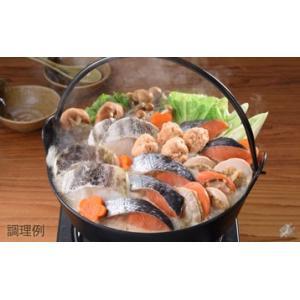 北海道の郷土料理!石狩鍋セット<4〜5人前>