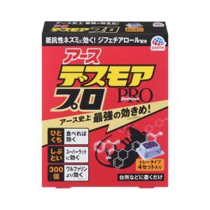 アース製薬 デスモアプロ トレータイプ (15g×4) ネズミ駆除 殺鼠剤