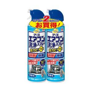 アース製薬 エアコン洗浄スプレー 防カビプラス 無香性 420mL 2本パック
