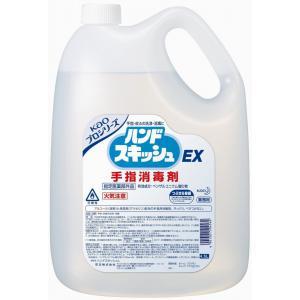 花王 ハンドスキッシュ EX  4.5L