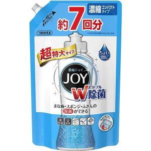 除菌ジョイ コンパクト つめかえ用 超特大 1065ml 食器用洗剤