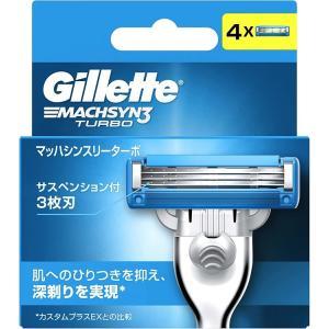 ジレット マッハシンスリー ターボ 替刃 (4コ入) 3枚刃 クリックポスト対応