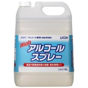 ライオン ハイアルコールスプレー 5L (食品添加物)