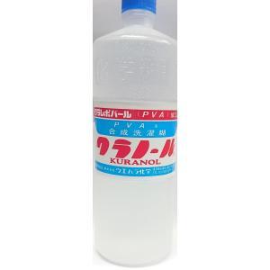 ウエハラ P.V.A 液体洗濯糊 クラノール 750g