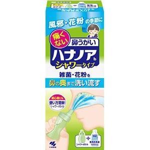 ・製品特徴 ●鼻の奥までしっかり洗える!  たっぷりの洗浄液で洗い流すので、鼻の奥深くに付着した雑菌...