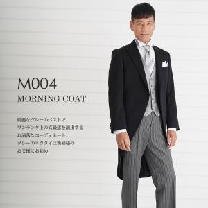 父親モーニング M004グレーネクタイ-グレーベスト レンタル 10点セット 日本製 国産生地 お直...
