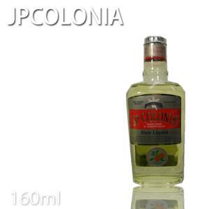 JPコロニア ヘアリキッド EX 160ml No.8509 リキッド ヘアーリキッド(JP COLONIA JPコロニア) プロ用美容室専門店 tuyakami
