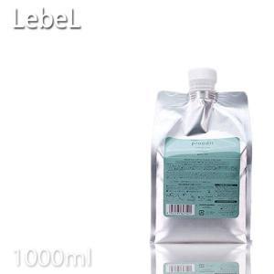 ルベルプロエディットケアワークストリートメントソフトフィット1000ml【リフィル】プロ用美容室専門店|tuyakami