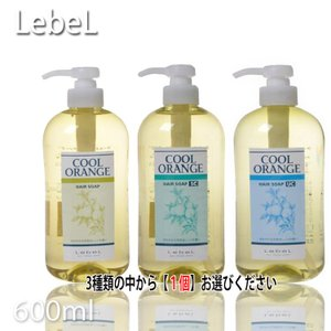ルベル クールオレンジ ヘアソープ 600ml 【種類選択有り】《ルベル シャンプー クールシャンプー 美容室 シャンプー サロン専売品 shampoo》|tuyakami