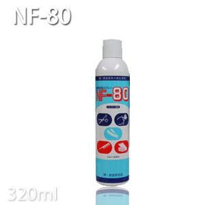 瞬間除菌スプレー NF-80 320ml【除菌/エタノール】 プロ用美容室専門店|tuyakami