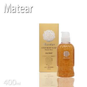エバーメイトメイティア ゴールドボディソープ(ボディ用洗浄剤)400ml  プロ用美容室専門店|tuyakami