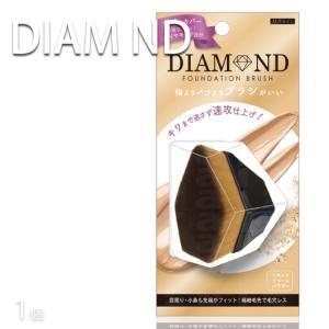 ダイヤモンドファンデーションブラシ (ブラック)DIB1500(Make Up)定形外送料無料 プロ用美容室専門店 tuyakami