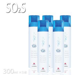 スウォッツ SO2S スプレー 300ml 5本セット 送料無料 ヴァリュゲイツ バイオプトロン 送料込 プロ用美容室専門店 プチギフト、プレゼントにも|tuyakami