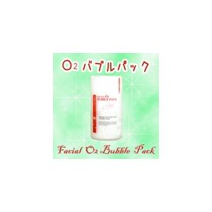 送料無料 O2バブルパック50ml 酸素パック エステジャポン (10001195) プロ用美容室専門店 母の日、父の日のギフト プチギフト、プレゼントにも|tuyakami