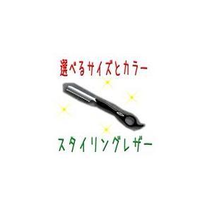 フェザースタイリングレザー【FEATHER】【GB1103_mother】(10001236) プロ用美容室専門店 tuyakami