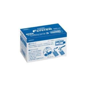 フェザープロフェッショナル エフシステムブレイド3PF-30B(3枚刃)(定形外郵便)(替刃)(FEATHER) プロ用美容室専門店 tuyakami