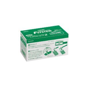 フェザープロフェッショナルエフシステムブレイド2(2枚刃)(定形外郵便)(FEATHER)(替刃) プロ用美容室専門店 tuyakami