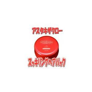 サニープレイス アスタキザクロー スッキリングケアパック 50g 顔用パック アスタキザクロ プロ用美容室専門店|tuyakami