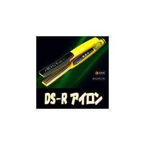プレゼント付き商品♪ 送料無料 ハッコーアドストDS Rアイロンライト DSpremium R 送料込 セレブ (10001286) プロ用美容室専門店 プチギフト、プレゼントにも|tuyakami