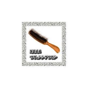 N.B.A.A. ブラッシングブラシ ナチュラルウッド【ジェニュイン】 プロ用美容室専門店|tuyakami