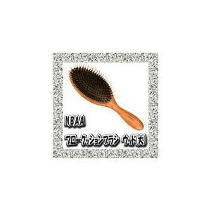 N.B.A.A.ブロークッションブラシ ウッド(大)【ジェニュイン】 プロ用美容室専門店|tuyakami